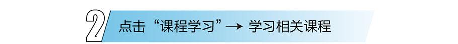 课程长图-04_03.jpg