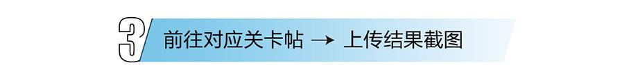 课程长图-04_05.jpg