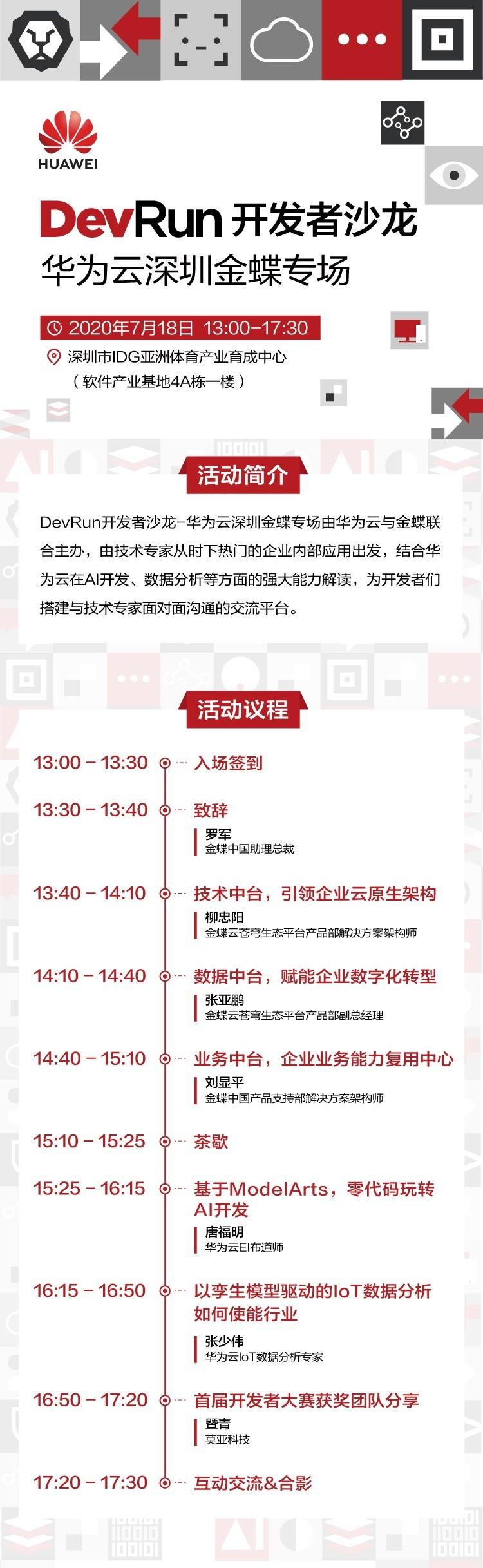 长图海报(刷新title无二维码).jpg